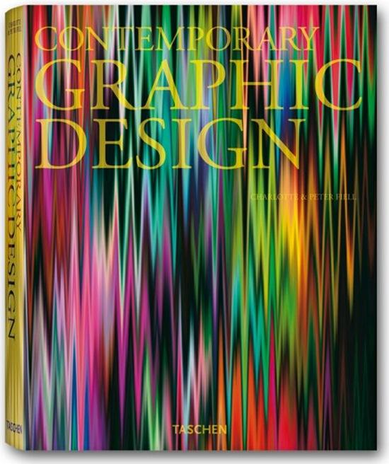 Книга Студия Дизайна Робин Вильямс
