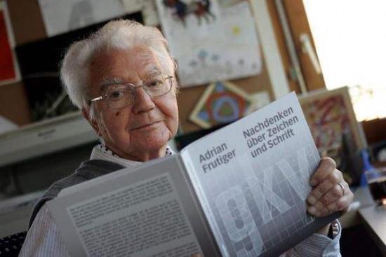No sólo diseñó, sino que desarrolló un trabajo académico que quedó reflejado en diferentes libros.