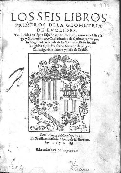 Los Elementos de Euclides 1576, versión española