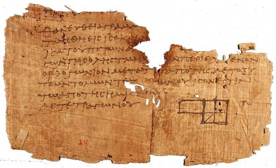 Elementos, Euclides. Papiro.