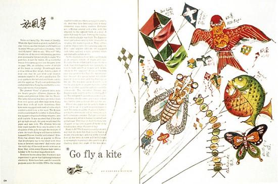 Editorial, revista Seventeen, abril 1950, ilustración de Dong Kingman