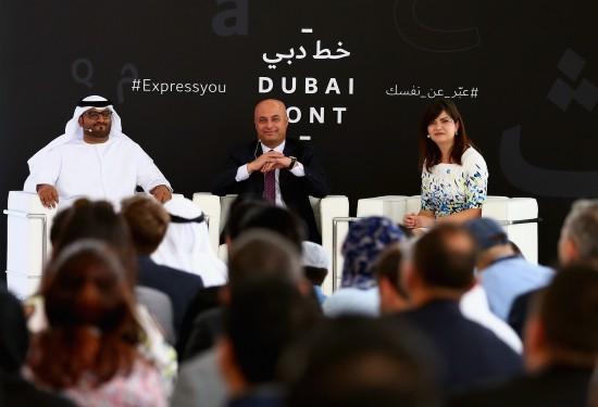 Dubai Font, presentación