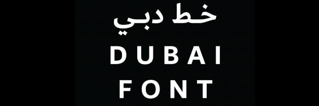 Dubai Font, una ciudad con tipografía propia