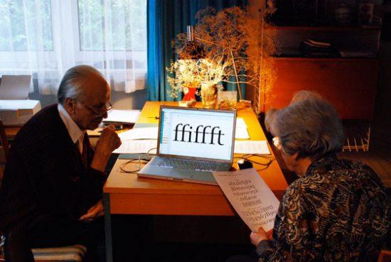 La tipografía y el matrimonio Zapf