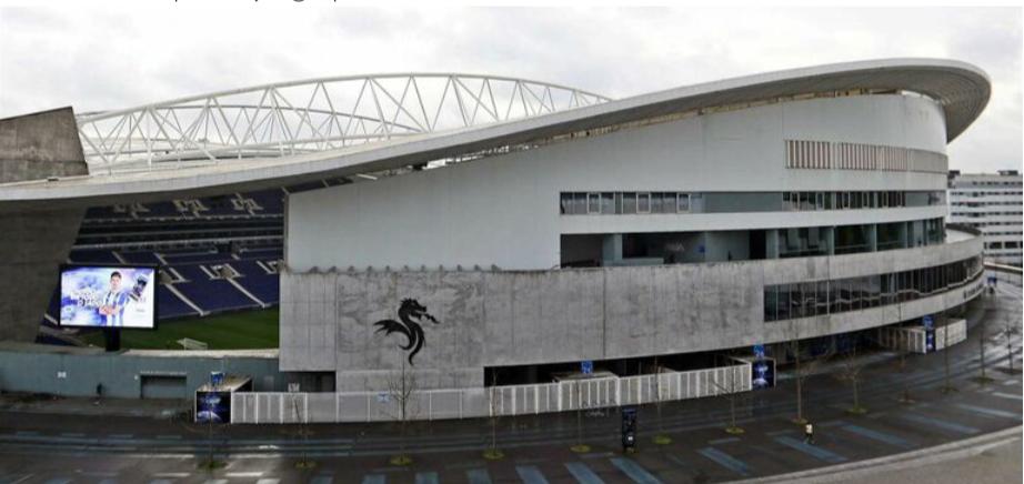 La imagen del dragón en el Estadio do Dragão